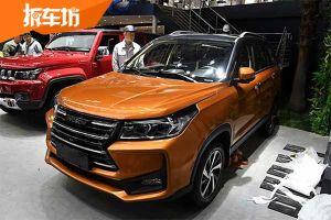 北汽幻速S3X 将于重庆车展正式开启预售
