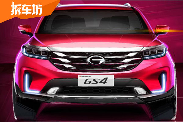 广汽传祺新GS4配备LED大灯 于6月16日上市