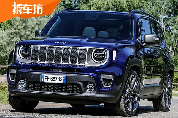 Jeep新款自由侠官图发布 外观小幅改动