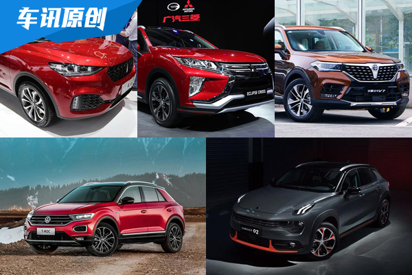 绝对是下一代网红车型 5款即将上市SUV推荐
