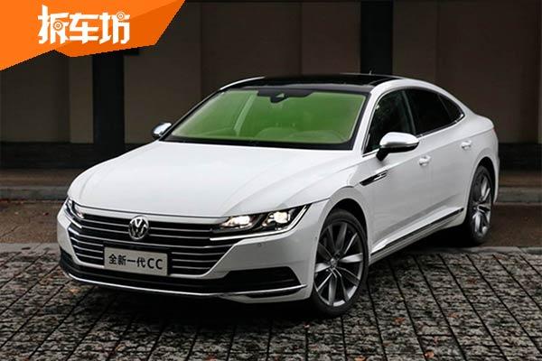 一汽-大众全新一代CC 将于今年8月底上市