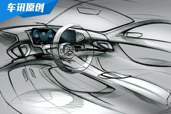 奔驰新一代GLE内饰草图曝光 巴黎车展首发