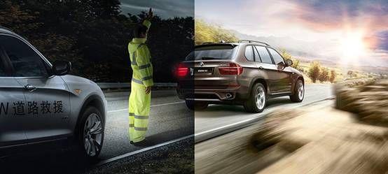 BMW关怀提醒:遇到大暴雨车主如何处理