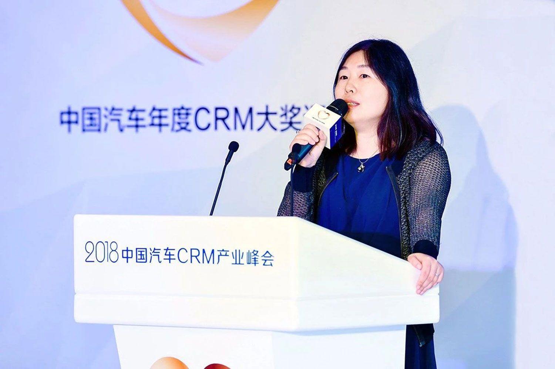 2018中国汽车年度CRM大奖揭晓 8车企获奖