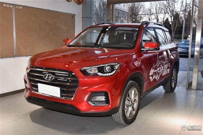 武汉北京现代ix35全系优惠1万元 现车齐全