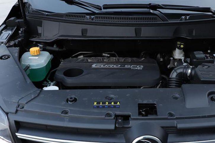 风光580新增2款车型 售价9.19万元-10.1万元