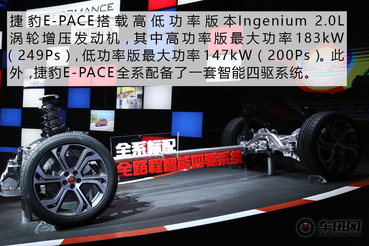 动力充沛/标配四驱 实拍全新捷豹E-PACE