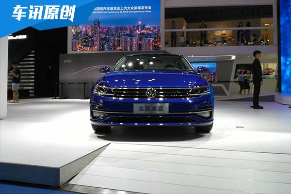 2018成都车展:新款凌渡上市售14.59万起