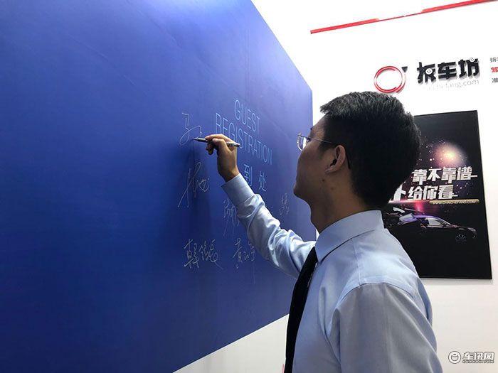 车讯互联专访东风标致市场部马磊副部长