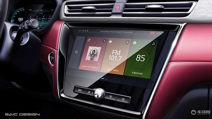 上汽荣威i5配置曝光 搭载新一代智能系统