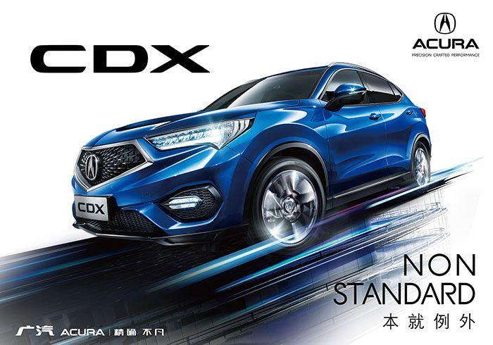 召回是态度 更是广汽Acura对消费者的责任