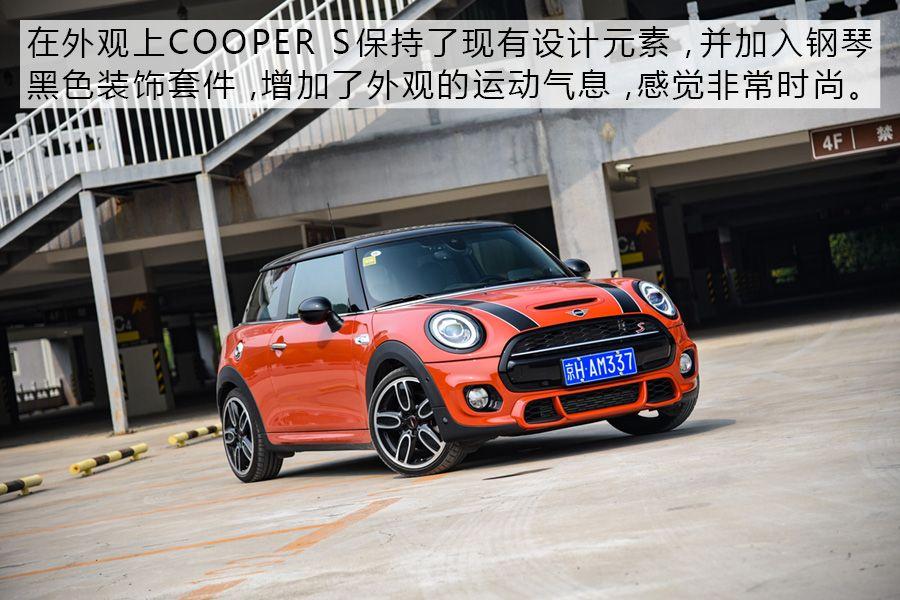 特立独行 试驾体验MINI COOPER S 赛车手
