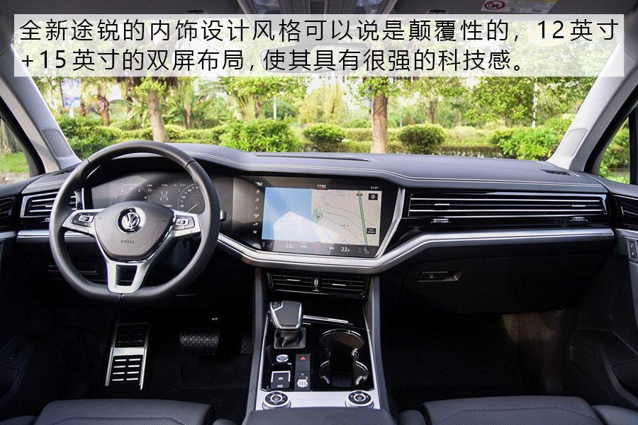 推荐3.0TSI 锐锋版 大众全新途锐购车手册