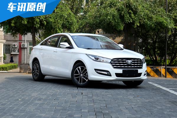 推荐1.4T AT精英型 2019款奔腾B50购车手册