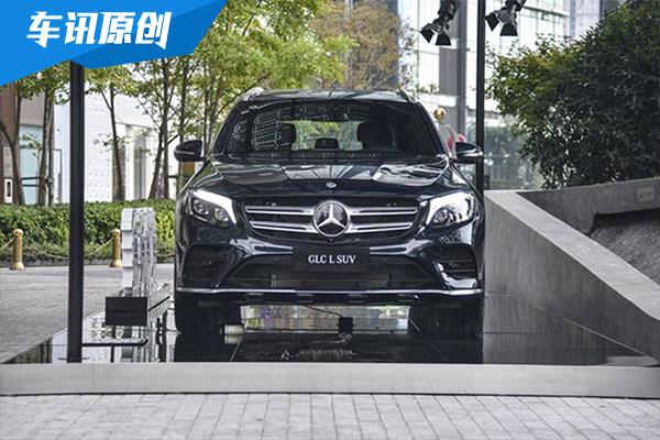 北京奔驰GLC L上市 售价42.98-57.60万元