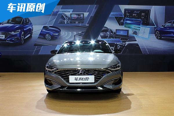 首推次顶配 北京现代菲斯塔购车手册