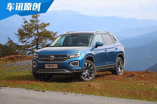一汽-大众中型SUV探岳上市 18.88万元起售