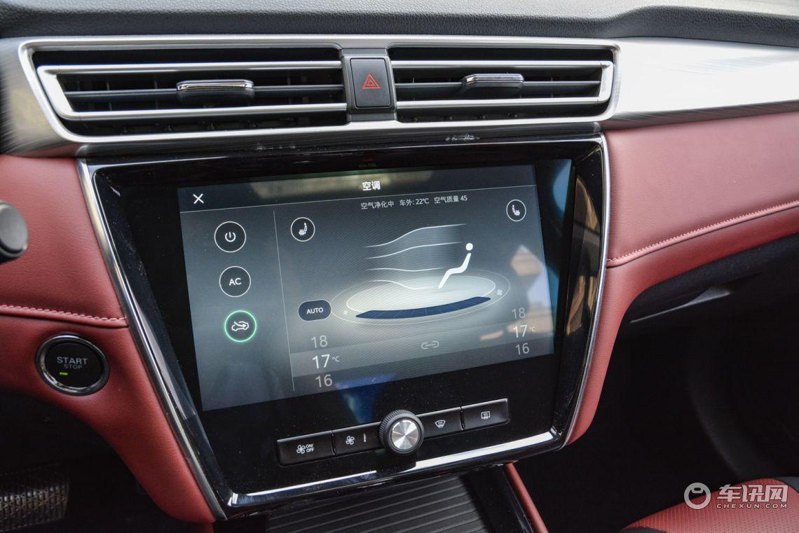 提供两款发动机 荣威i5将于明日正式上市