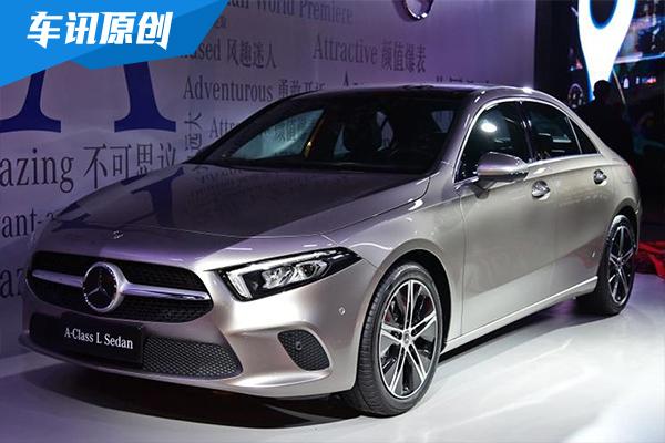 預售21.60萬起 全新奔馳長軸距A級開啟預售