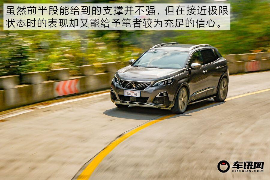 驾控型舒适 山路试驾东风标致4008/5008