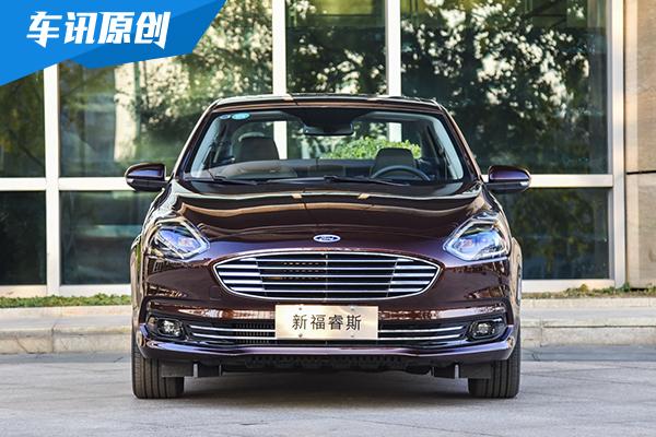 推荐1.5L自动悦享型 福特新福睿斯购车手册