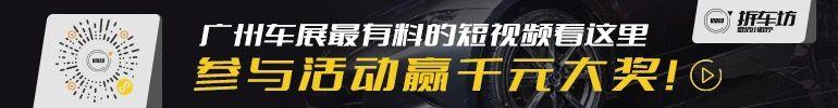 2018广州车展:新款路虎揽胜运动版上市