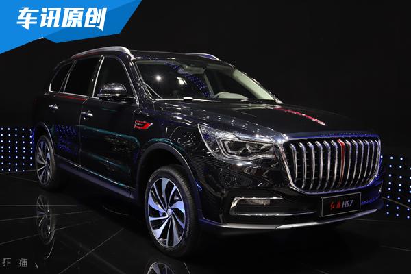 2018广州车展:一汽红旗HS7正式亮相展馆