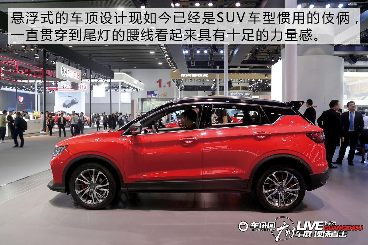 2018广州车展:吉利缤越运动版260T实拍