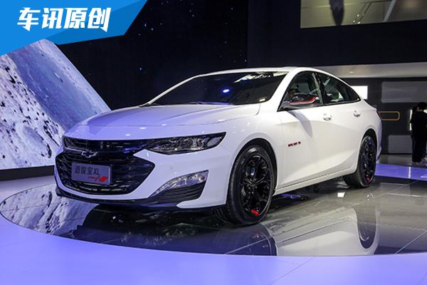 2018广州车展:全新雪佛兰迈锐宝XL实拍