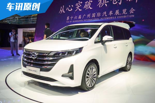 2018廣州車展:廣汽傳祺GM6七座MPV實拍
