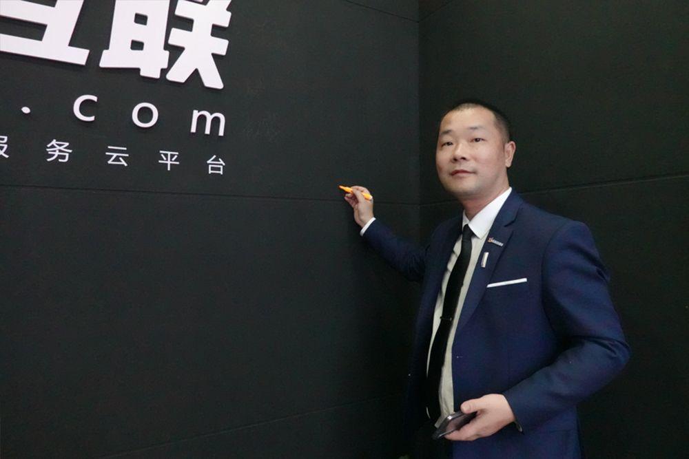 专访为众集团魏派广州为众兴总经理刘如建先生