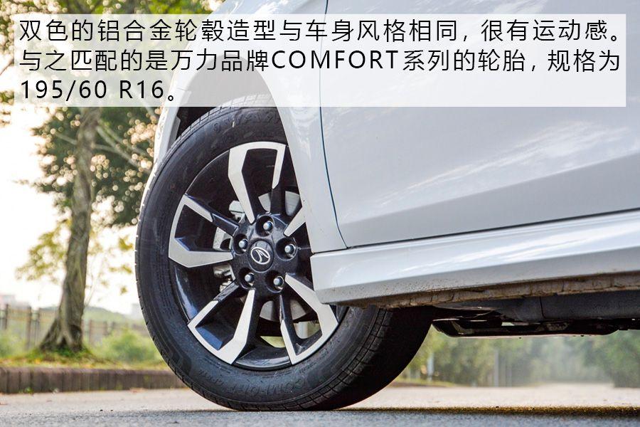 经济实用是重点 试驾体验东南汽车A5翼舞