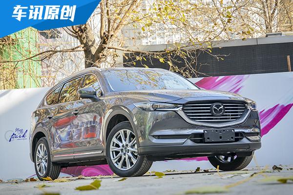 相见恨晚 长安马自达中大型SUV CX-8实拍