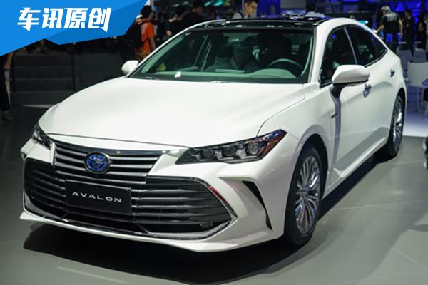 一汽丰田旗舰亚洲龙AVALON中国首秀