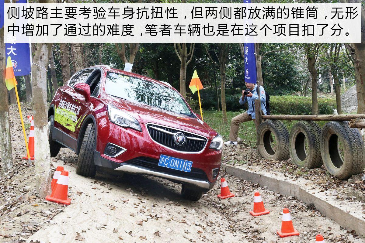 2018别克SUV强者挑战之旅年度收官-成都站
