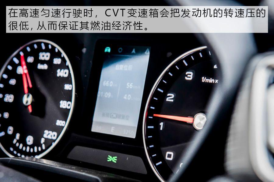 不屈于表象 试驾体验上汽荣威i5 1.5L CVT