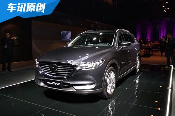 长安马自达CX-8正式上市 售价25.88万元起
