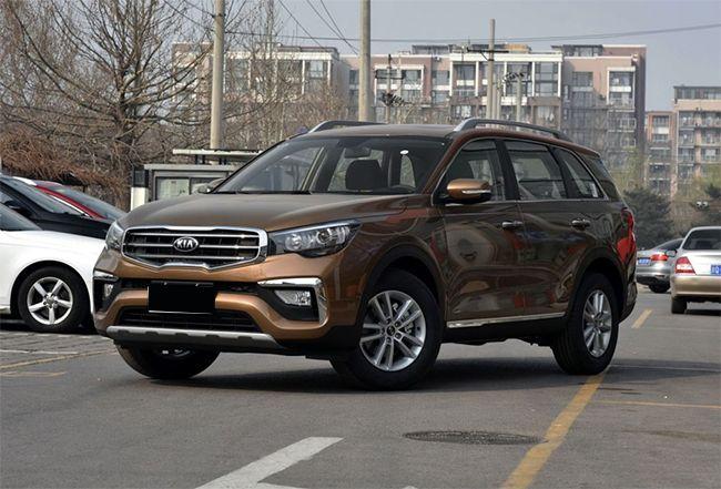 起亚KX7最高可优惠5.5万元 现车销售中