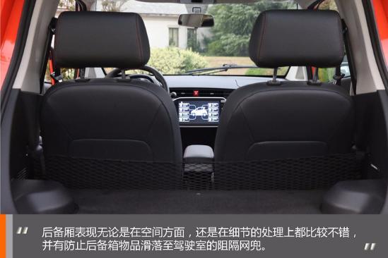 一台因吹斯汀的小车 原创试驾新款众泰E200