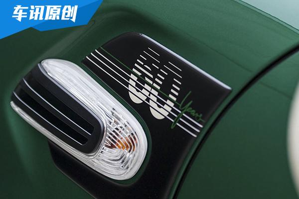 增添特殊标识 MINI推出60周年纪念版车型