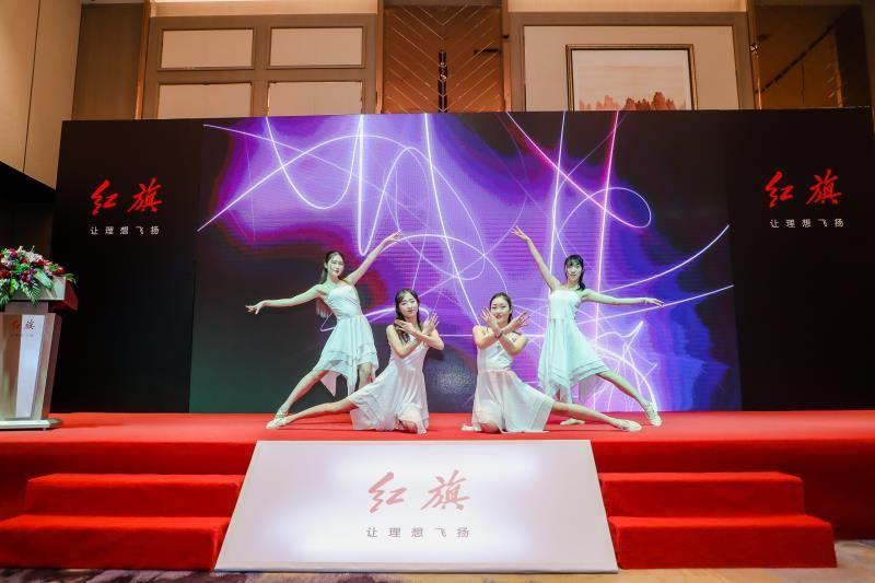红旗品牌2019新春启动会上海站圆满落幕