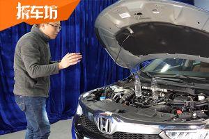 本田凌派1.0T三缸发动机抖动测试 请看视频