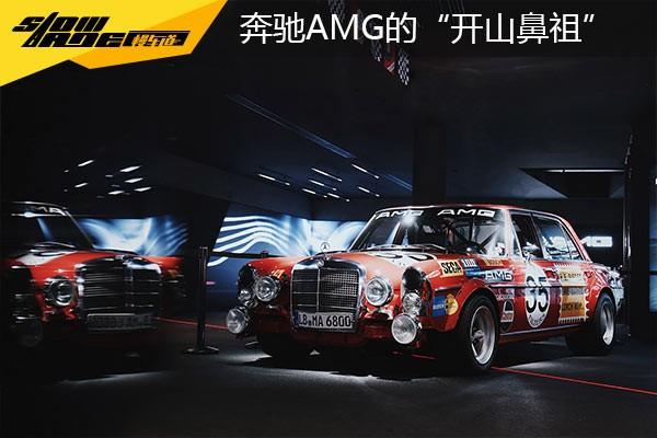 """實拍鑒賞""""紅豬""""奔馳300 SEL 6.8 AMG"""