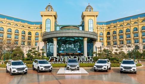 捷途X90河南区域上市 售7.99万起