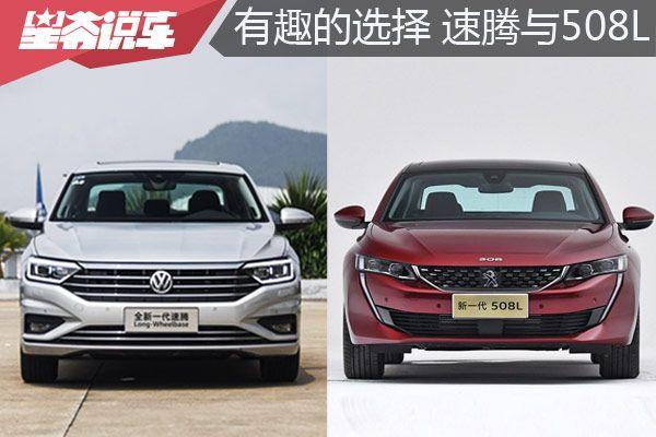 部分价格 北京赛车开奖结果比较接近