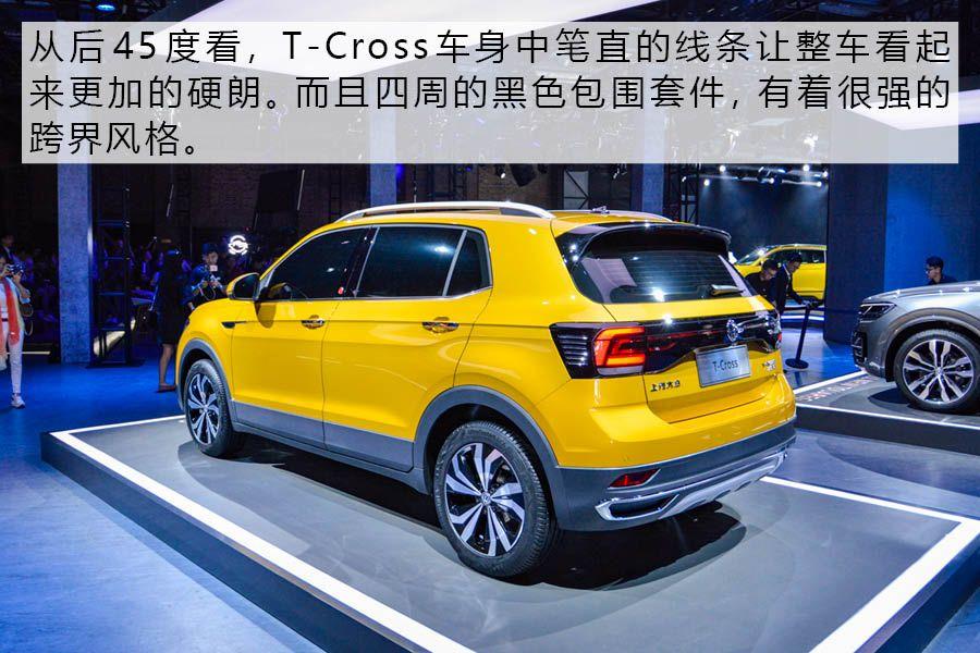 上汽大众个性化小SUV来了 T-Cross开启预售