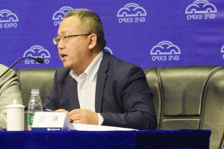首個新能源汽車全產業鏈展於羊城今天發布