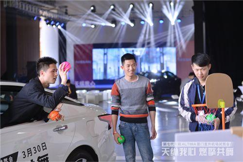 东风日产第七代天籁试驾-艾特车