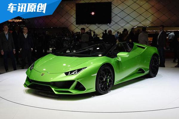 含Huracán EVO车型 兰博基尼上海车展阵容