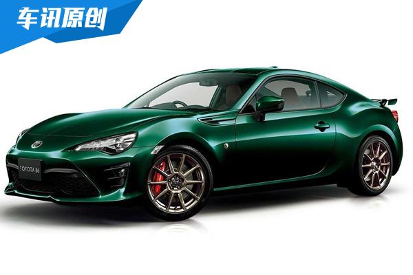 王者归来 新款丰田86售27.78-28.78万元